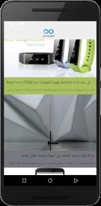 device-2015-12-24-050704